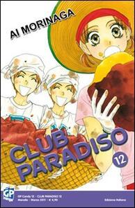 Club Paradiso. Vol. 12