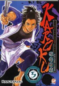 Karoku. Vol. 5
