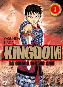 Kingdom. Vol. 1