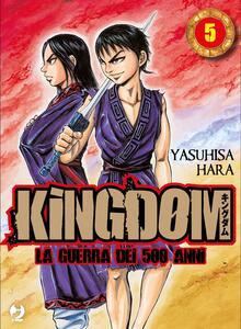 Kingdom. Vol. 5