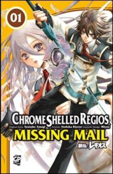 Chrome Shelled Regios. Missing Mail. Vol. 1.pdf