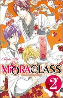 Winniearcher.com Misora class. Vol. 2 Image