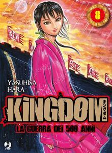 Kingdom. Vol. 8