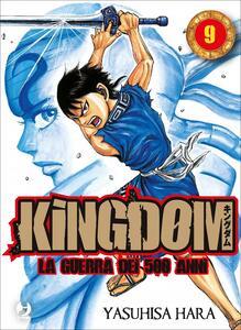 Kingdom. Vol. 9
