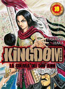 Kingdom. Vol. 10
