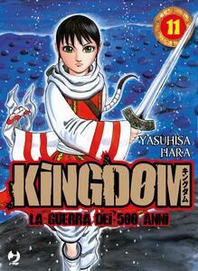 Kingdom. Vol. 11