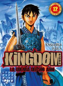 Kingdom. Vol. 12