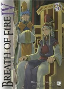 Breath of Fire IV. Vol. 5