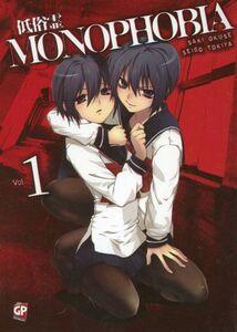 Monophobia. Vol. 1