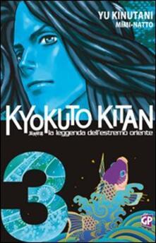 Winniearcher.com Kyokuto Kitan. Vol. 3 Image