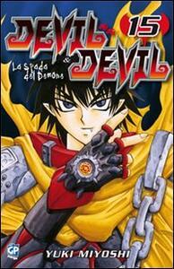 Devil & Devil. Vol. 15