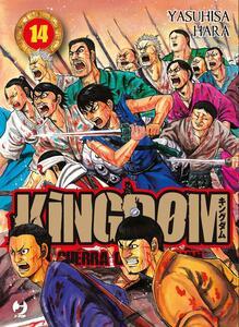 Kingdom. Vol. 14