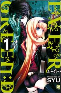 Evergreen: D. Vol. 1