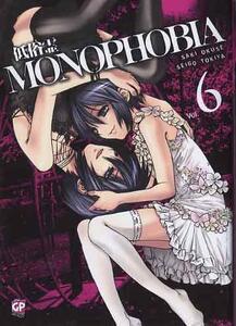 Monophobia. Vol. 6