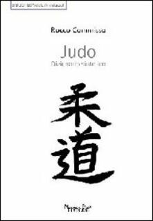 Winniearcher.com Judo. Dizionario sintetico Image