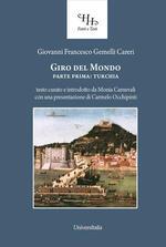 Giovanni francesco gemelli careri libri dell 39 autore in for Libri in vendita online