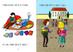 Libro Che differenza c'è tra un libro e un bambino? Anna Sarfatti 2