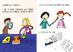 Libro Che differenza c'è tra un libro e un bambino? Anna Sarfatti 3