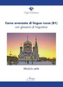 Winniearcher.com Corso avanzato di lingua russa (B1). Con glossario di linguistica Image