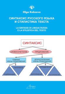 Camfeed.it La sintassi di lingua russa e la stilistica del testo Image
