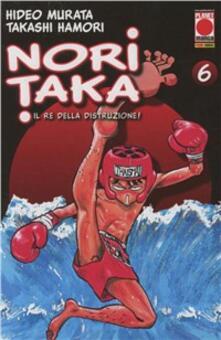 Voluntariadobaleares2014.es Noritaka. Il re della distruzione. Vol. 6 Image