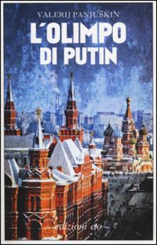 L' olimpo di Putin - Valerij Panjuskin - copertina
