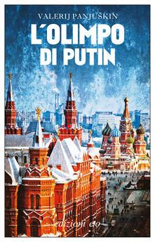 L' olimpo di Putin - Valerij Panjuskin,Claudia Zonghetti - ebook
