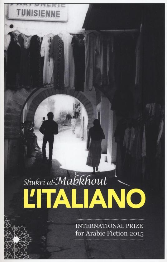 L' italiano - Shukri Al-Mabkhout - copertina