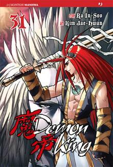 Demon king. Vol. 31.pdf