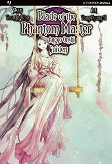 Tegliowinterrun.it Blade of the phantom master. Shin angyo onshi gaiden Image