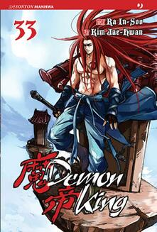 Radiospeed.it Demon king. Vol. 33 Image