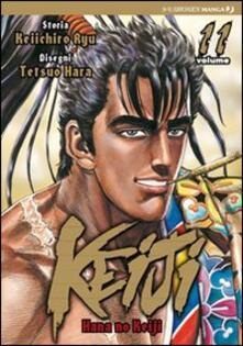 Filmarelalterita.it Keiji. Vol. 11 Image