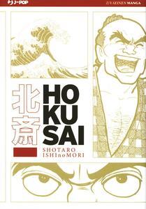 Hokusai - Shotaro Ishinomori - copertina