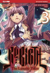 Re: birth. Vol. 3