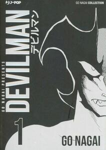 Devilman. Variant. Ultimate edition. Vol. 1