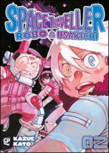 Space traveller. Robo & Usakichi. Vol. 2