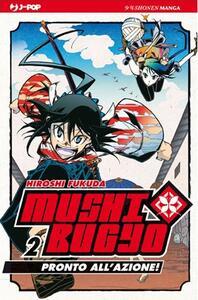 Mushibugyo. Vol. 2