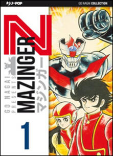 Premioquesti.it Mazinger Z. Ultimate edition. Vol. 1 Image