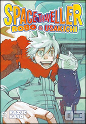 Space traveller. Robo & Usakichi. Vol. 3