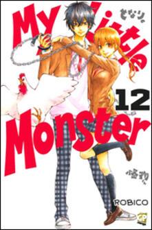 Winniearcher.com My little monster. Vol. 12 Image