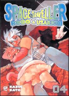 Daddyswing.es Space traveller. Robo & Usakichi. Vol. 4 Image