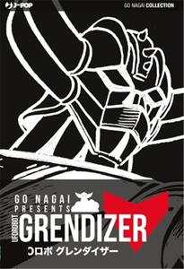 Grendizer. Variant