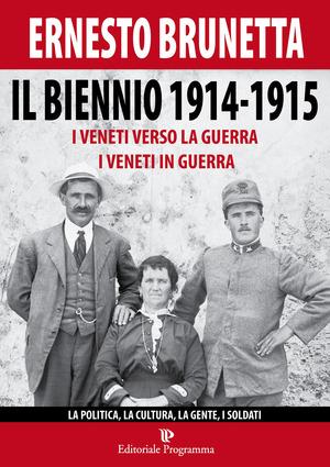 Il biennio 1914-1915. I veneti verso la guerra i veneti in guerra. La politica, la cultura, la gente, i soldati
