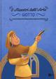 Giotto. La storia illustrata dei grandi protagonisti dell'arte