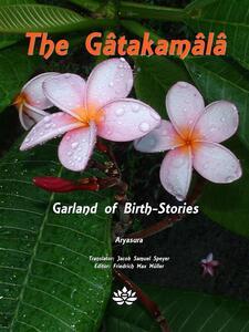 The Gâtakamâlâ