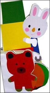 I giocattoli. I miei primi libri sagomati