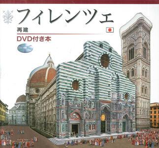 Firenze ricostruita. Ediz. giapponese. Con DVD