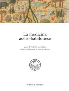 La medicina assiro-babilonese - copertina
