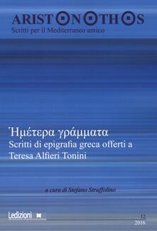 Premioquesti.it Aristonothos. Scritti sul Mediterraneo (2016). Vol. 12: Scritti di epigrafia greca. Image