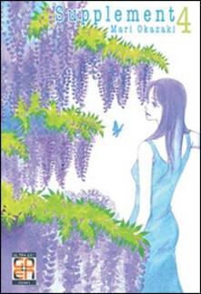 Winniearcher.com Supplement. Vol. 4 Image